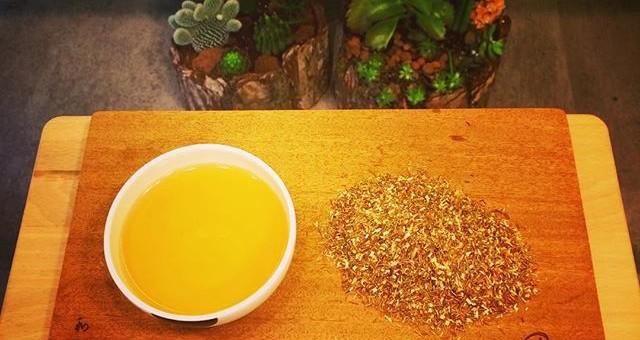 Günün Çayı: Green Rooibos