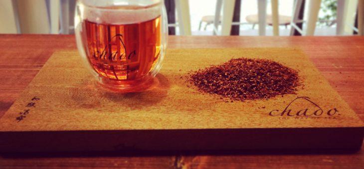 Günün Çayı: Rooibos Vanilla